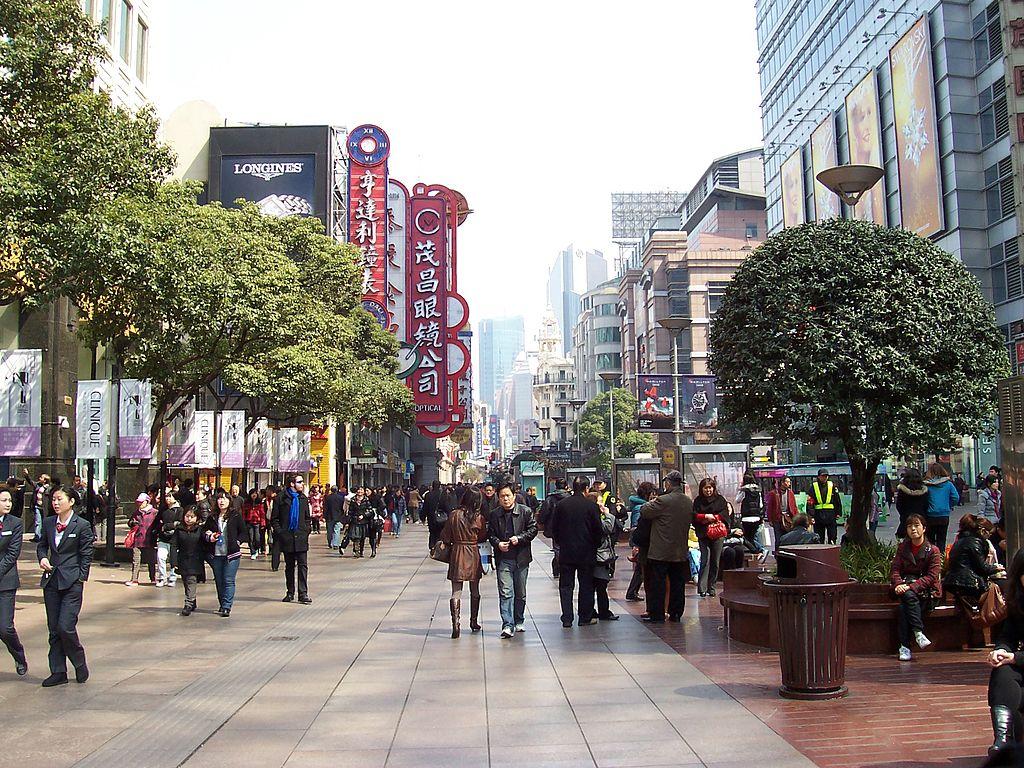 آشنایی با جاذبه های شهر شانگهای