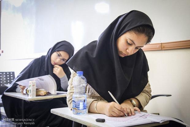 مرحله نهایی المپیاد دانش آموزی نانو برگزار می گردد
