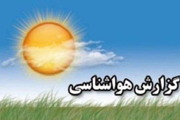 کاهش 8درجه ای دمای هوا در گیلان