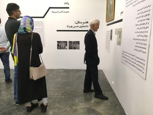 نمایش آثار یک هنرمند پس از 41 سال در تهران