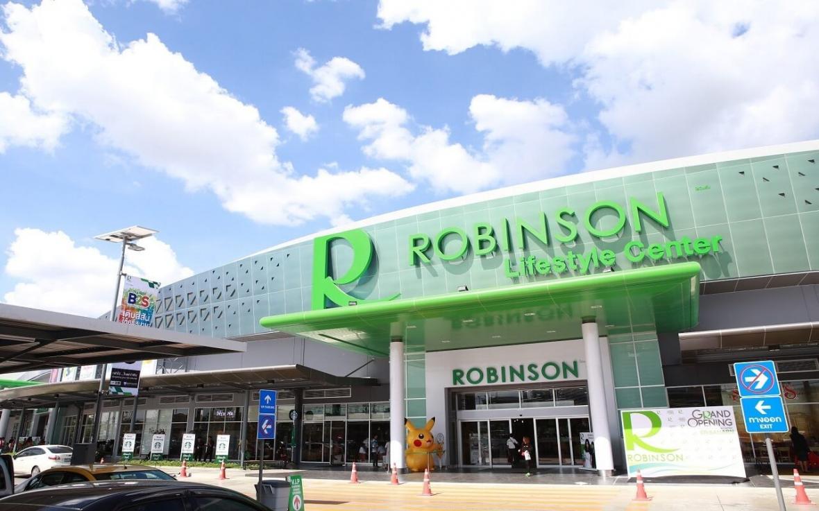 مرکز خرید رابینسون بانکوک