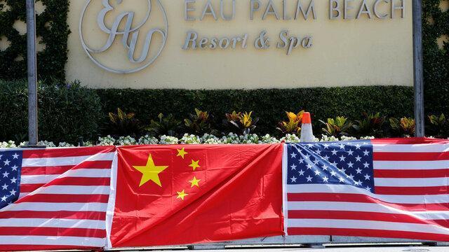 تصمیم جدید چین برای افزایش تعرفه کالاهای آمریکایی