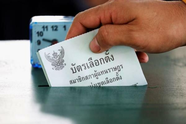 حزب نظامی تایلند پیشتاز انتخابات پارلمانی شد