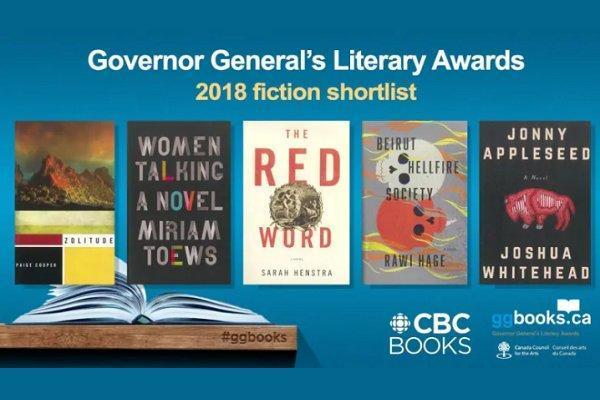 برندگان جایزه فرماندار کل کانادا 2018 معرفی شدند