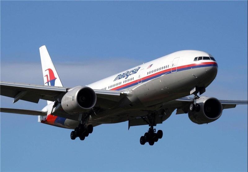 سرنخی احتمالی از بویینگ مالزیایی در تصاویر هوایی چین