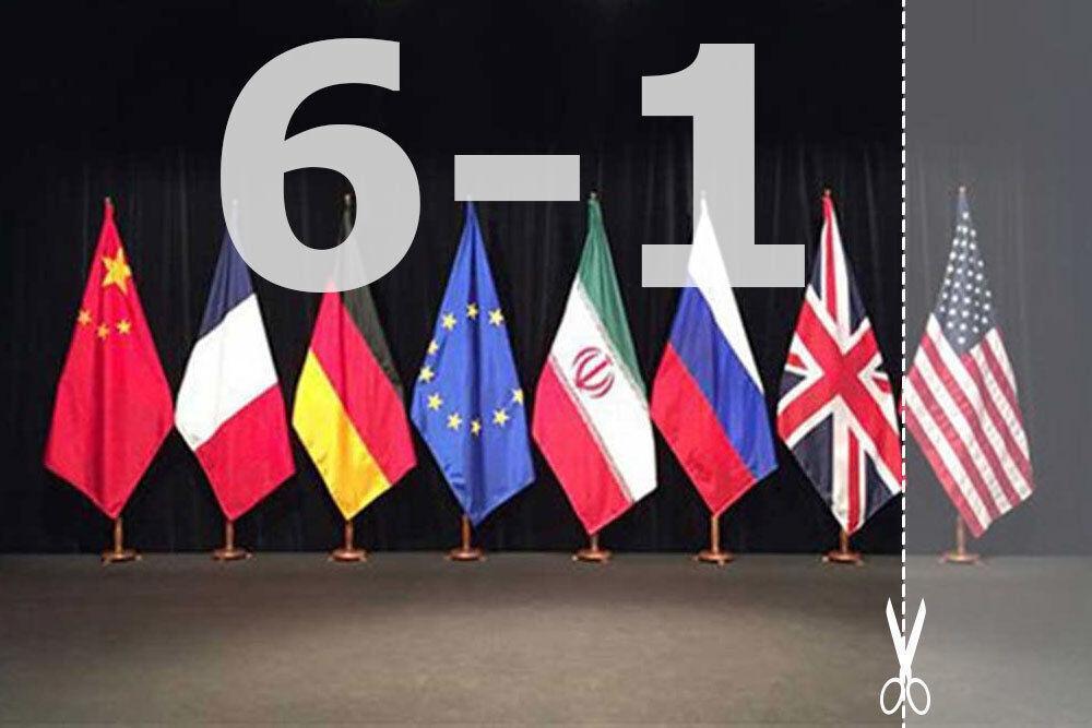 اروپا تا انتخابات آمریکا، چشم انتظار فرجی در اجرای برجام می ماند