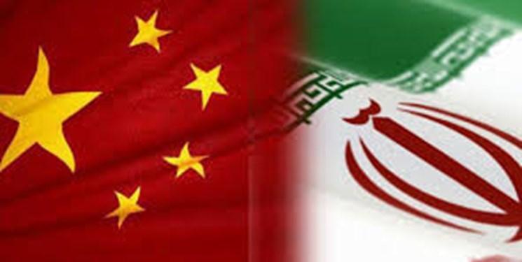 چین: بازگرداندن تحریم ها علیه ایران پاسخ چالش های پیش روی ما نیست