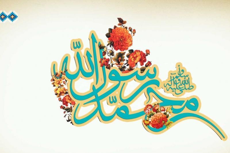 جدیدترین تصاویر پروفایل ویژه بعثت نبی اکرم(ص)