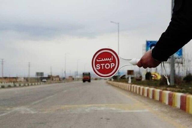 کاهش 62 درصدی تردد در محورهای آذربایجان شرقی