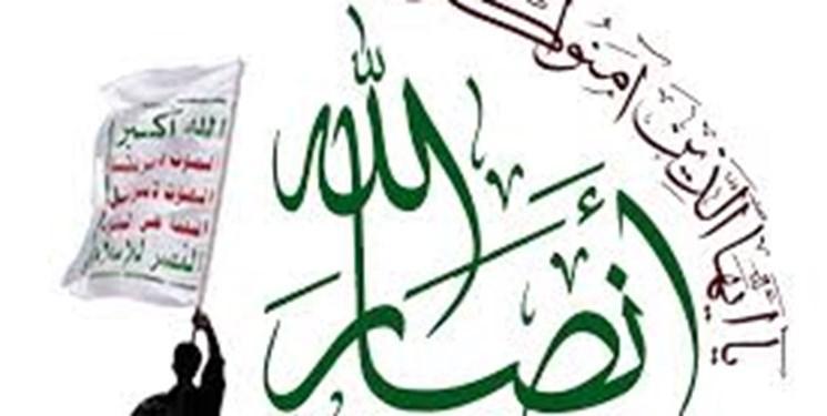 واکنش عضو انصارالله به اخبار ازسرگیری مذاکرات صنعاء و ریاض