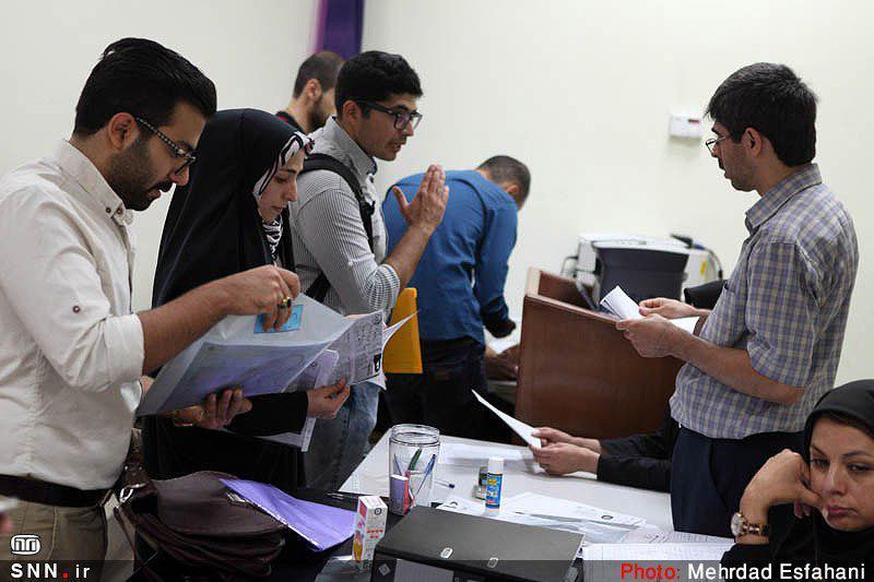 تخفیف شهریه به اختیار هیئت امنای دانشگاه ها در آمد