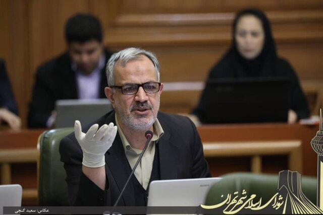 ذوق زدگی توسعه مدرن در بافت تاریخی تهران