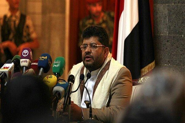 آمریکا نگران محیط زیست یمن است!