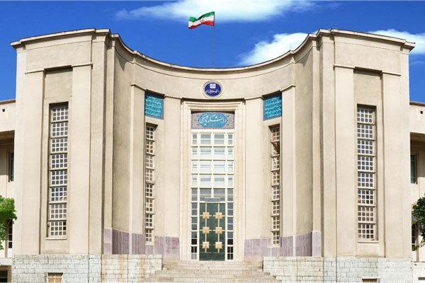 تعداد پذیرفته شدگان در دانشگاه علوم پزشکی تهران 30 درصد بیشتر از درخواست بوده است