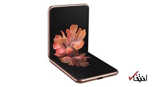 گوشی گلکسی Z Flip و Z Flip 5G از One UI 3.0 بتا استفاده می نمایند