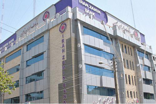 18 دی 99، آخرین مهلت ثبت نام برای استخدام در بانک ایران زمین