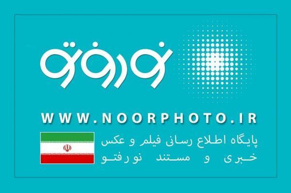 آغاز بکار پایگاه اطلاع رسانی فیلم و عکس خبری و مستند نورفتو