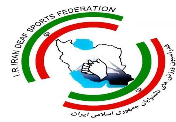 برگزاری اولین جلسه ستاد اجرایی مسابقات انتخابی المپیک ناشنوایان