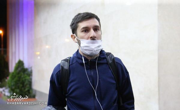 میلیچ شنبه در تهران