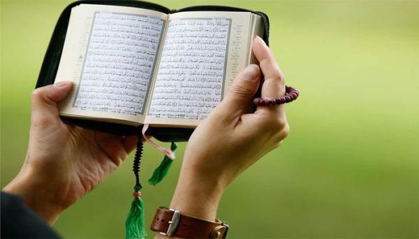 چگونه نماز امام محمد باقر را اقامه کنیم؟