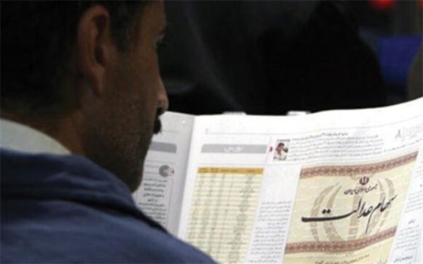 صدور بیش از 37 هزار فقره نشان اعتباری توسط بانک ملی ایران