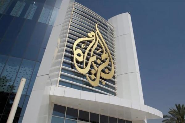 شبکه الجزیره هک شد