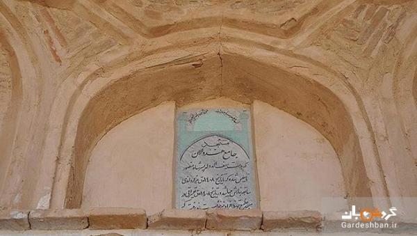 مسجد جامع هندوالان؛ یادگار شاه تیمور در ایران!